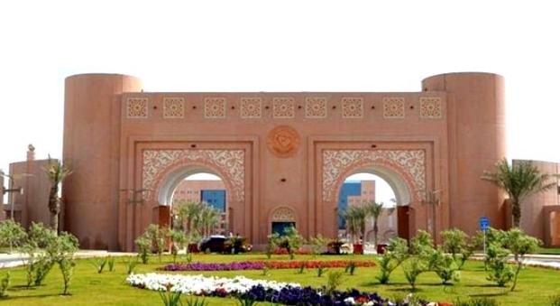 وظائف شاغرة للسعوديين بجامعة الملك فيصل