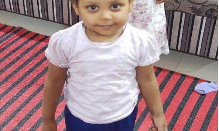 اختفاء طفلة بظروف غامضة من حديقة بالرياض.. واشتباه في اختطافها -صورة