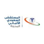 وظائف إدارية وطبية في المستشفى السعودي الألماني بالمدينة المنورة