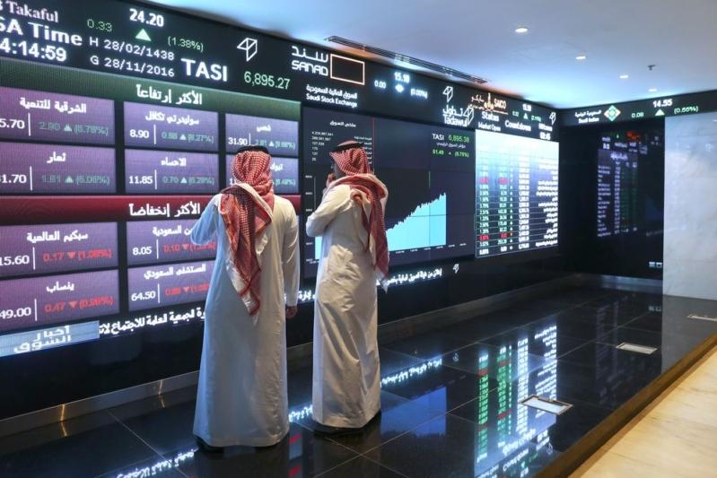 سوق الأسهم السعودية يغلق منخفضًا عند مستوى 8811.11 نقطة