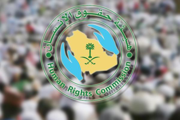 """""""حقوق الإنسان"""" توضح الحالات التي لا يجوز فيها حبس المدين الممتنع عن التنفيذ"""