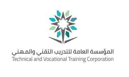 الإدارة العامة للتدريب التقني والمهني بالباحة تستقبل مرشحي الوظائف الإدارية والفنية
