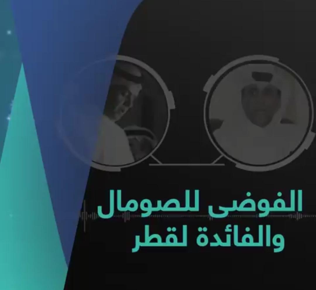 الإرهاب يضرب #الصومال 🇸🇴  والمستفيد ينعم في #قطر 🏴☠