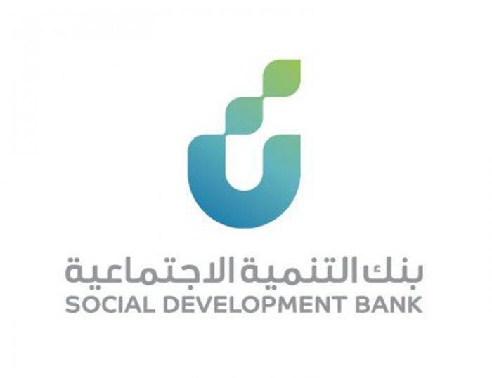 بقيمة تصل إلى 4 ملايين ريال.. بنك التنمية يطلق برنامجا تمويليا لحاضنات ومسرّعات الأعمال
