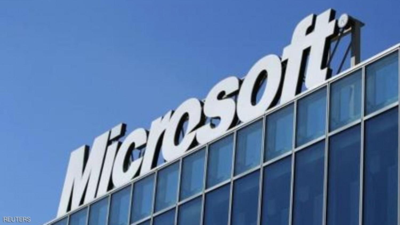 مايكروسوفت تحذر من ثغرة خطيرة في «ويندوز 10»