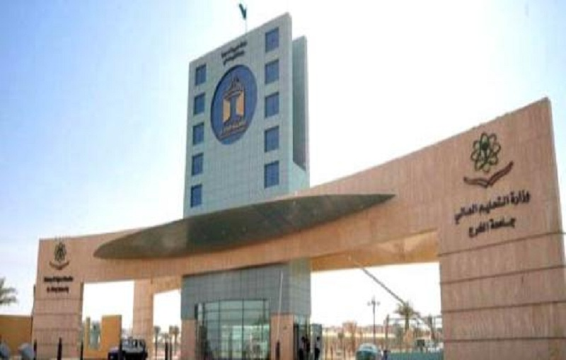 جامعة الأمير سطام تعلن بدء التسجيل في دبلوم الأمن والسلامة