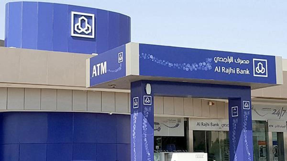 #وظائف نسائية إدارية للعمل لدى مصرف الراجحي