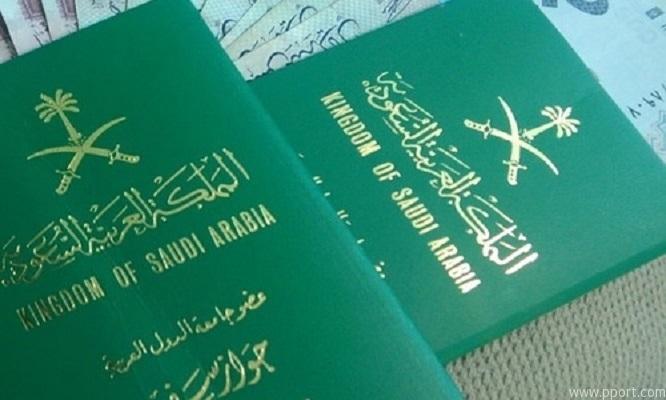 بنهاية أغسطس.. يحق للسعوديات بعمر ٢١ عامًا إصدار الجواز بأنفسهن والسفر