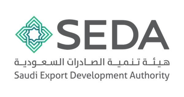 وظائف إدارية شاغرة لدى تنمية الصادرات