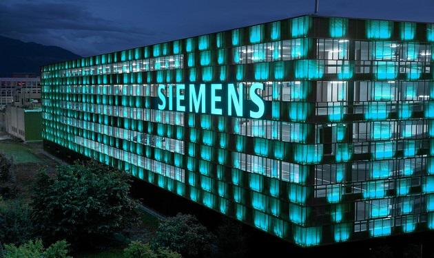 وظائف إدارية شاغرة لدى شركة سيمينس الألمانية