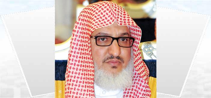 الشيخ محمد بن حسن آل الشيخ خطيبًا ليوم عرفة
