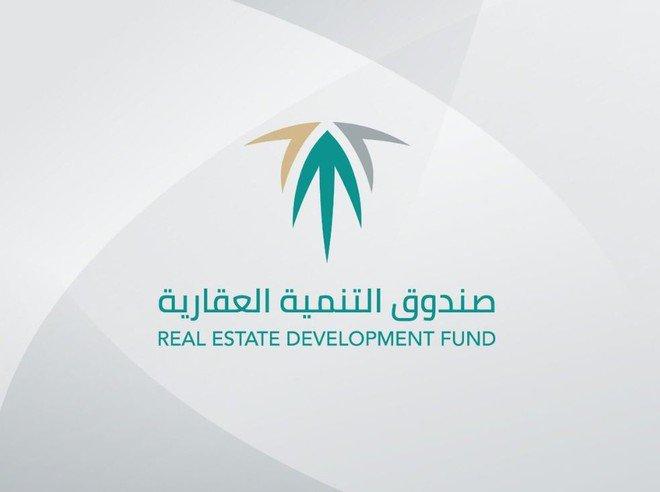 """""""العقاري"""" يتيح 30 خدمة إلكترونية للمواطنين خلال إجازة عيد الأضحى"""