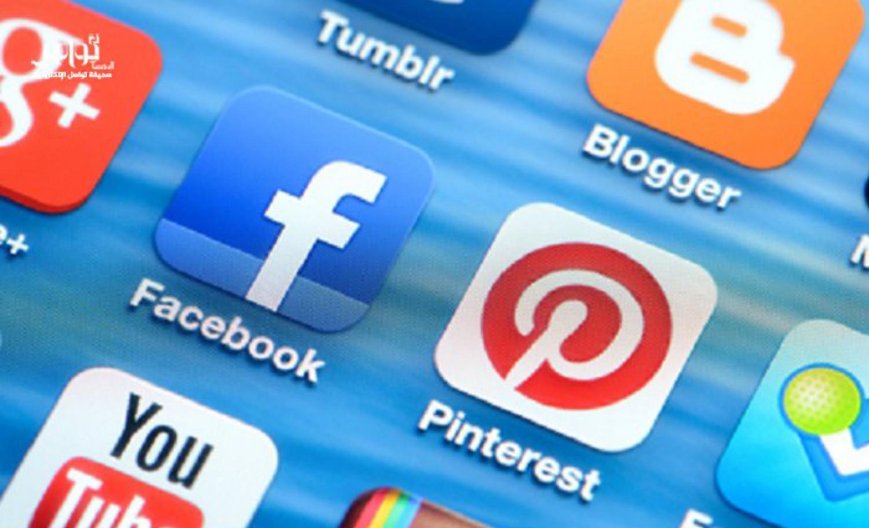 كم ساعة يقضيها العرب على مواقع التواصل الاجتماعي؟.. ثاني أعلى نسبة في العالم