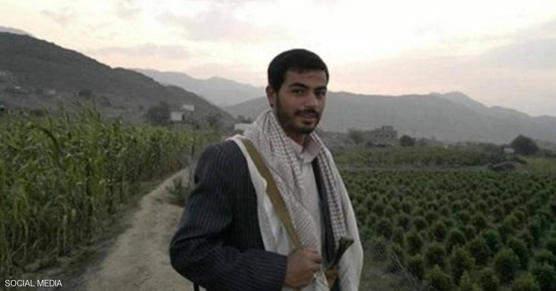 مقتل شقيق زعيم تنظيم الحوثي الإرهابي
