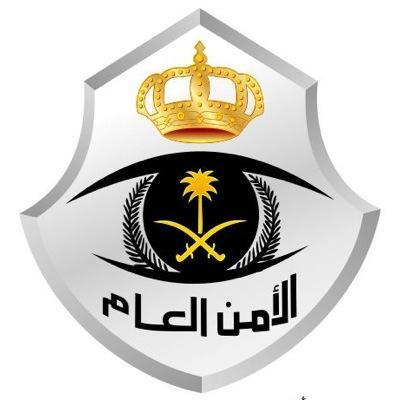 فتح باب التقديم للنساء على وظائف الأمن العام برتبة جندي