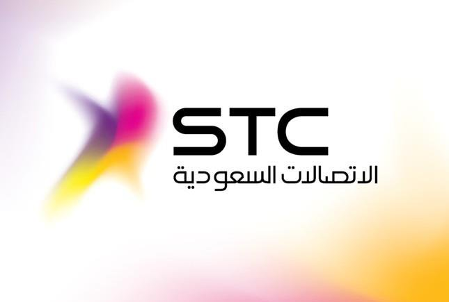4 #وظائف شاغرة لدى الاتصالات السعودية
