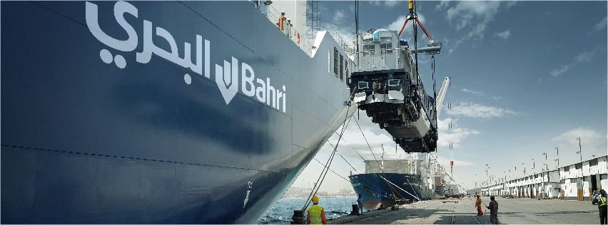 #وظائف إدارية شاغرة في فروع النقل البحري
