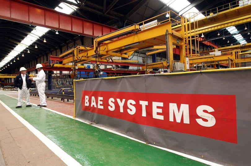 #وظائف فنية وإدارية شاغرة لدى شركة BAE SYSTEMS