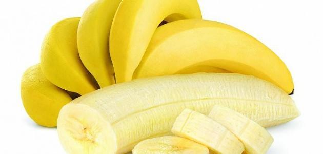 تحذير من الموز على الإفطار