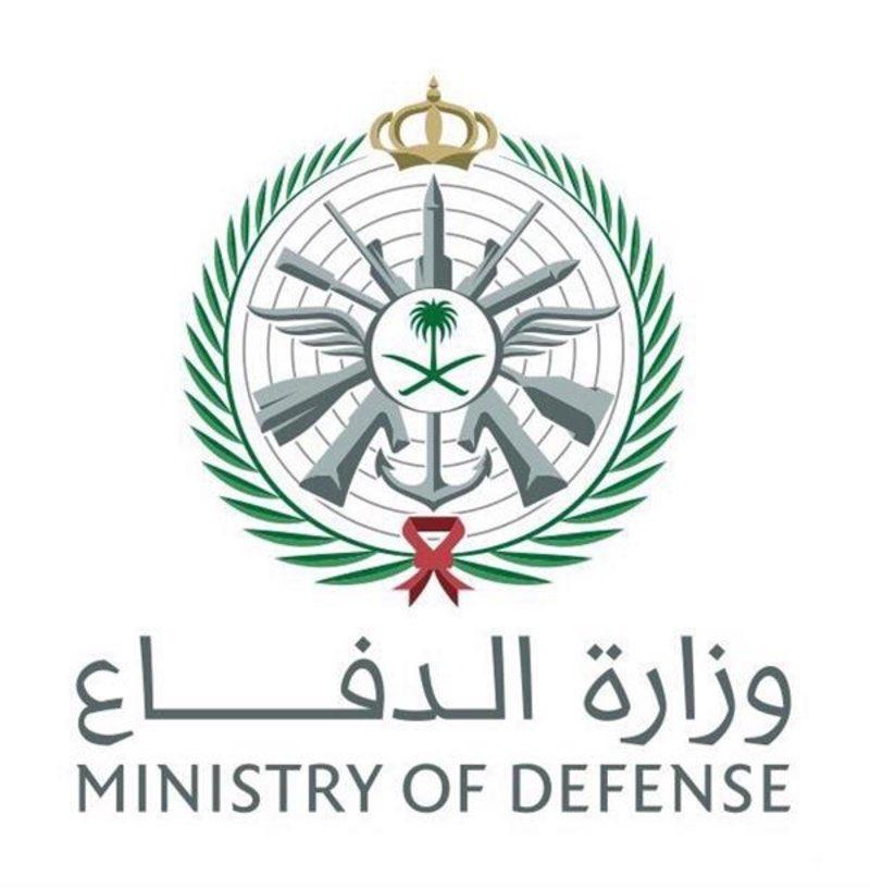 رابط وموعد التقديم على #وظائف وزارة الدفاع
