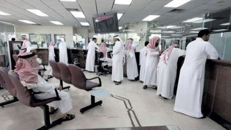 34 % من قروض المصارف السعودية استهلاكية وبطاقات ائتمان .. 506.1 مليار ريال