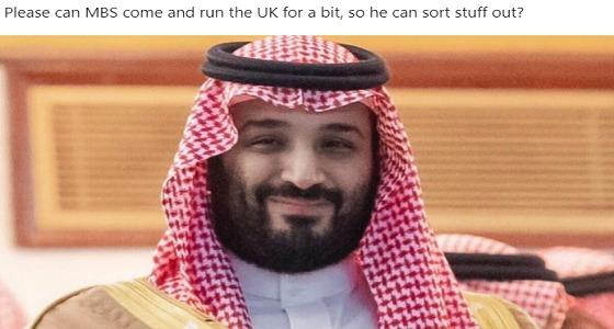 على خلفية أزمة بريكست.. بريطانية: رجاء أحضروا محمد بن سلمان ليدير الأمور