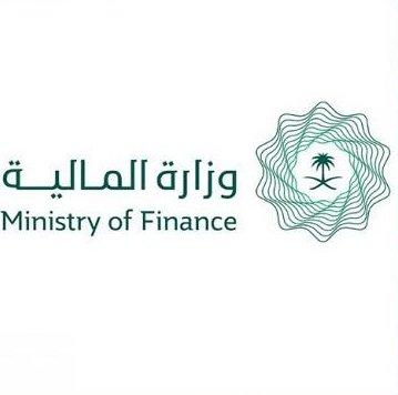 وزارة المالية تعلن أسماء المرشحين والمرشحات لشغل #الوظائف الإدارية