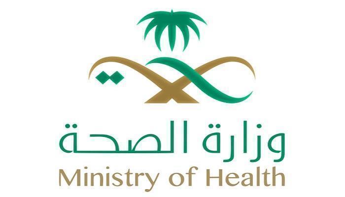 مصادر: مراكز الرعاية الصحية الأولية ستبدأ في استقبال حاملي وثائق التأمين
