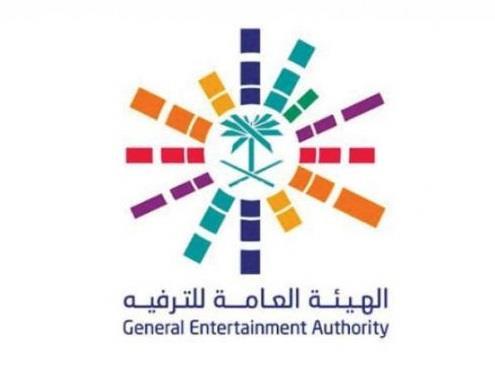 """""""الترفيه"""" تنفي صحة مقطع فيديو تعاقدات التوظيف في موسم الرياض"""