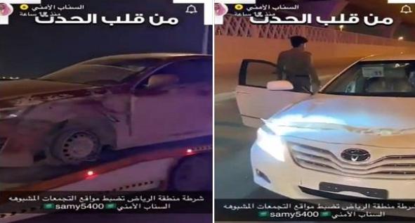 """شاهد.. السناب الأمني من """"قلب الحدث"""" يوثق لحظة تحرير غرامات مالية لعدد من المركبات المخالفة في الرياض !"""