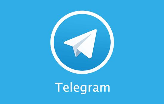 تيليجرام تعالج ثغرة تسمح بالوصول إلى الصور والفيديوهات