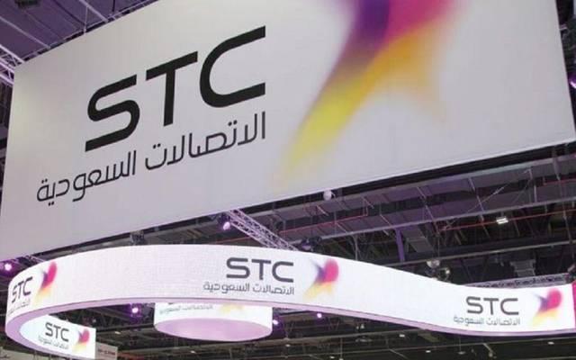 #وظائف إدارية شاغرة في شركة الاتصالات السعودية