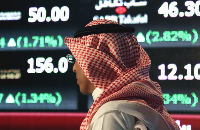 سوق الأسهم يخسر 45 نقطة بتداولات تجاوزت 2.7 مليار ريال