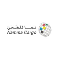#وظائف شاغرة لدى شركة نسما للشحن بالرياض