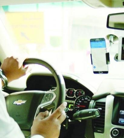 """""""هيئة المنافسة"""" تدعو ركاب وكباتن تطبيقات توجيه المركبات لاستبيان حول تفضيلات المستخدمين"""