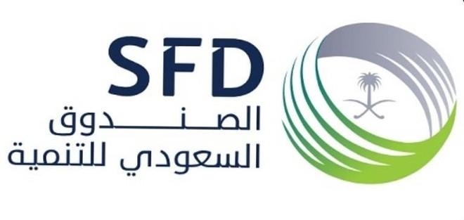 الصندوق السعودي للتنمية يوقع اتفاقية قرض تمويل مشروع إعادة إعمار المنازل والمرافق الصحية والتعليمية في المناطق المتضررة من الزلزال بالنيبال