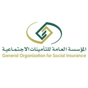 توضيح لمنسوبي التعليم بشأن تسجيل المدد التأمينية بأثر رجعي