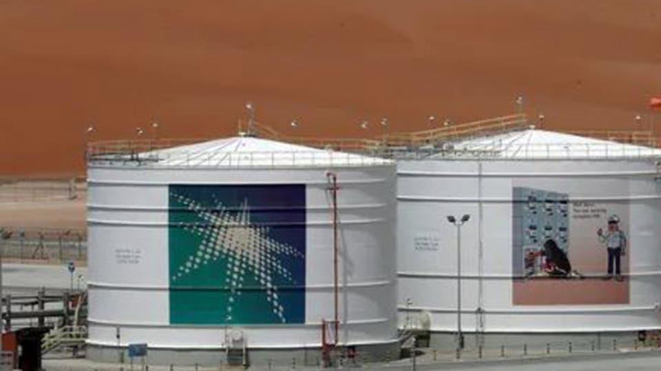 أكتتاب عملاقة النفط شركة #أرامكو .. التفاصيل