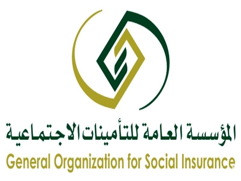 التأمينات : يمكن ضم مدد الاشتراك السابقة إلى التقاعد المدني والعسكري بهذه الشروط
