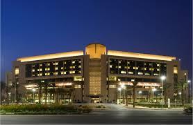 وظائف إدارية وصحية بمستشفى الملك عبدالله الجامعي في الرياض