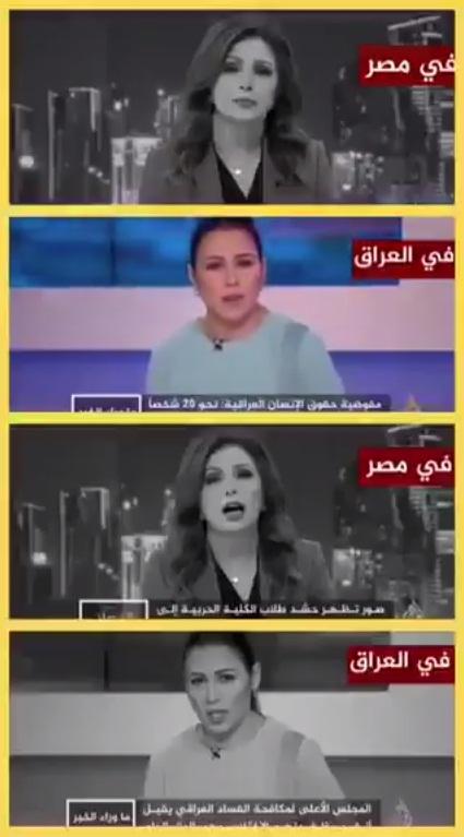منتهى العهر الإعلامي لقناة الجزيرة .. شاهد كيف تداولت مظاهرات مصر والعراق