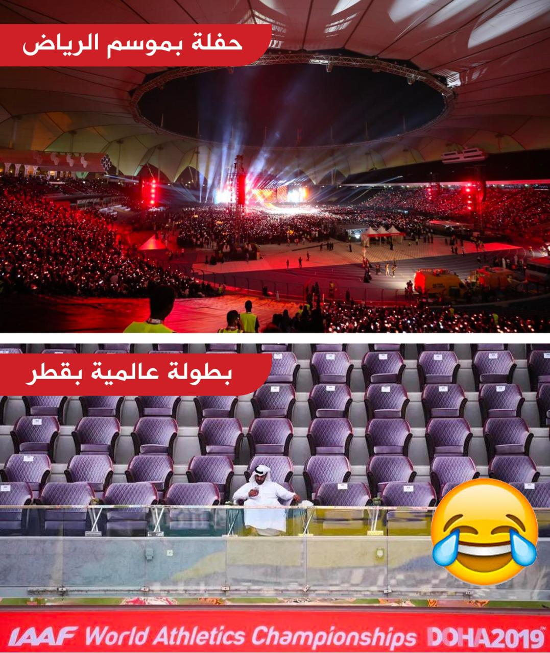 الفرق بطولة عالمية في #قطر و حدث واحد في #موسم_الرياض