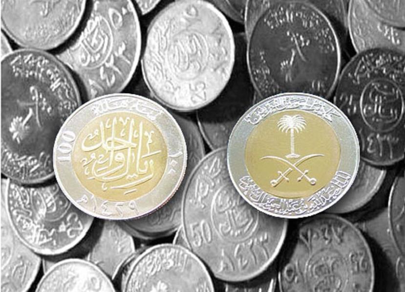 """""""ساما"""": 335 مليون ريال إجمالي العملات المعدنية المتداولة في السوق"""