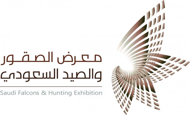 انطلاق معرض الصقور والصيد السعودي بمشاركة أكثر من 20 دولة
