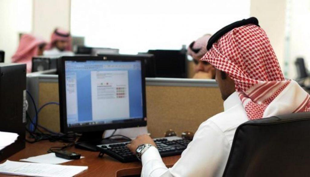 تنبيه مهم من «حقوق الإنسان» بشأن حقوق العاملين لدى صاحب العمل