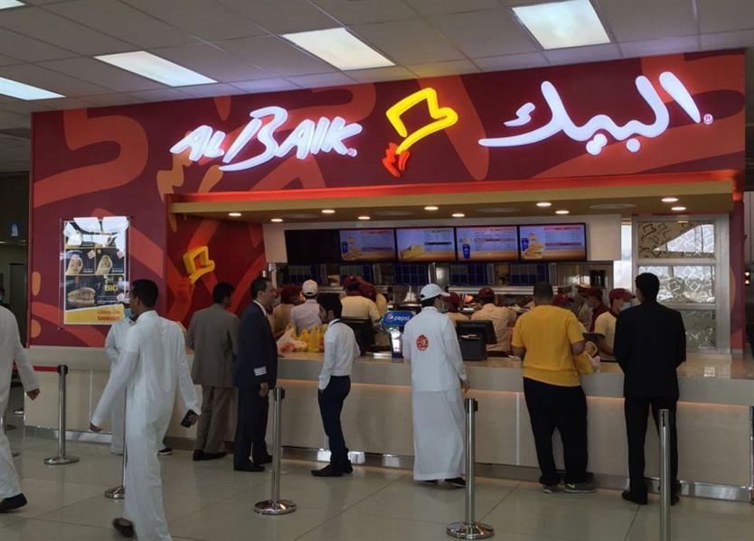 """افتتاح فرع لمطعم """"البيك"""" في مطار الملك خالد بالرياض قريباً"""