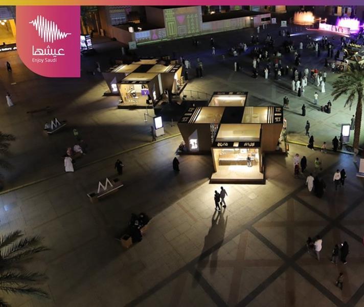 """""""موسم الرياض"""" يدعو مواطناً ووالدته لمطعم في نبض الرياض.. وهذا هو السبب"""