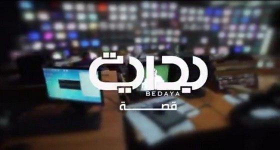 قناة «بداية» توقف بث برنامج «زد رصيدك».. ومالكها يعتذر للجمهور