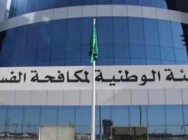 «نزاهة» تفتح التحقيق في تأخير إزالة تعديات منذ 5 سنوات