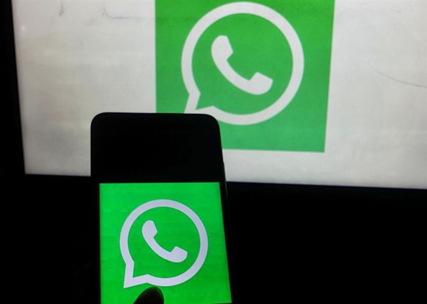 جديد الواتساب.. رسائل ذاتية التدمير